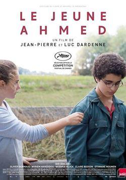 IV Strelka Film Festival-2019: фестиваль кино на «Стрелке» (Москва) - «Молодой Ахмед»