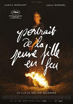 IV Strelka Film Festival-2019: фестиваль кино на «Стрелке» (Москва) - «Портрет девушки в огне»