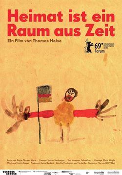 Фестиваль немецкого кино-2019 - «Родина – это место во времени»
