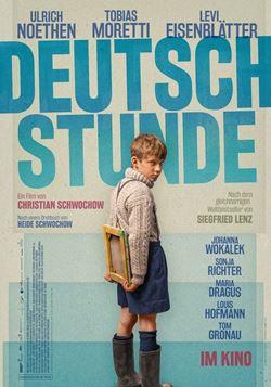 Фестиваль немецкого кино-2019 - «Урок немецкого»
