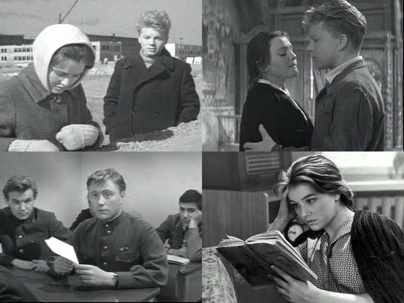 10 фильмов о советских школьниках - «А если это любовь?»