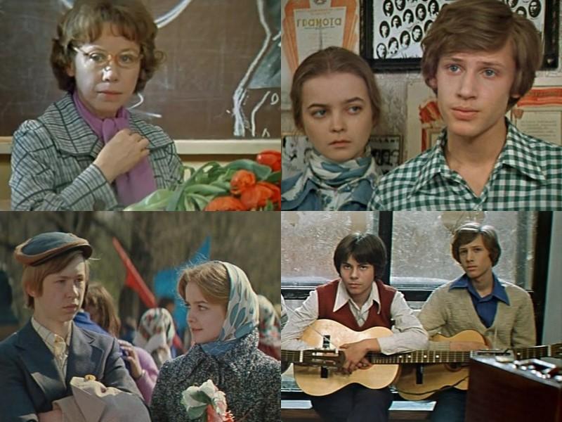 10 фильмов о советских школьниках - «Розыгрыш»