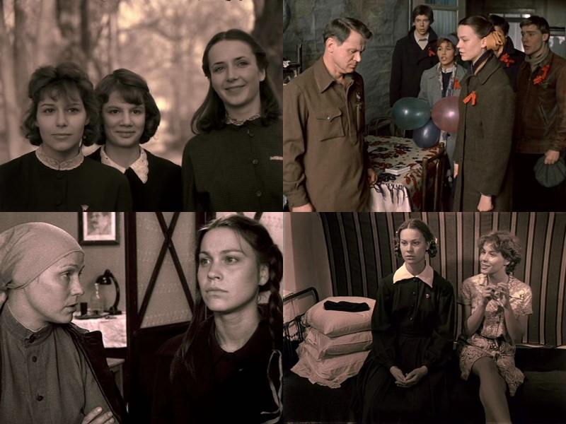 10 фильмов о советских школьниках - «Завтра была война»